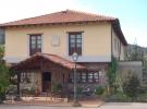 Hotel Rural La Casona del Fraile